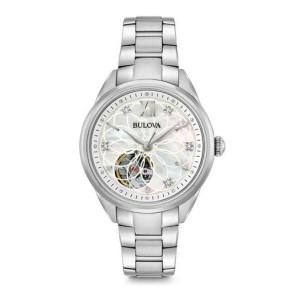 Bulova Watches Ladies Bracelet - Diamond Company Watch