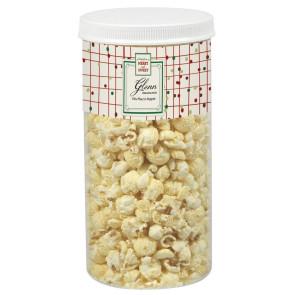 Gourmet White Cheddar Popcorn Tub