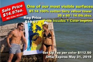 Custom Logo Beach Towel Sale